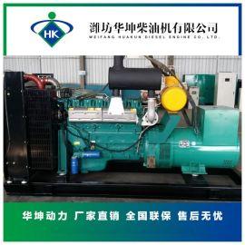 长期供应潍坊300kw大功率柴油发电机组 纯铜电机可配自动化