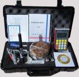 濰坊手持硬度計,金屬硬度測試儀,工件硬度計NDT280