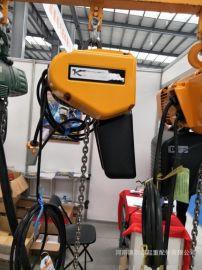 厂家供应1T*3米电动环链葫芦 运行式环链葫芦