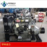 十年大厂供应潍坊4110柴油机 102马力固定动力柴油机 全国联保