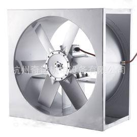 SFWK-6功率1.5/2.2双速方形耐高温高湿铝合金六叶轴流式通风机