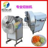 果蔬切丝机 笋丝机 电动萝卜切丝机 切酸笋丝片机