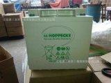 荷贝克SB12V50 12V50AH蓄电池