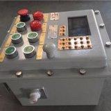 防爆仪表保护箱,视窗钢化玻璃保温箱