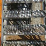 建筑鳄鱼嘴脚踏板 冲孔防滑板 防滑板