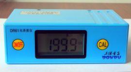 通用型DR61汽车油漆光泽度仪,可调节,智能数显