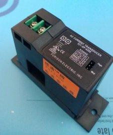 交流电流变送器(FCS521-SP-420E)