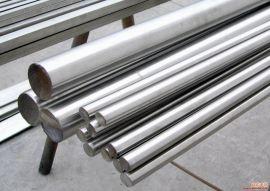 420不锈钢棒 不锈钢板 不锈钢线【铧宁金属】