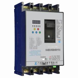 630A三相自動重合閘漏電保護開關 (手自調節一體)