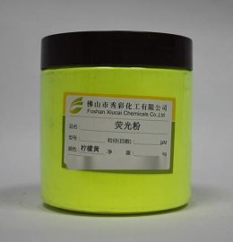 优质荧光粉