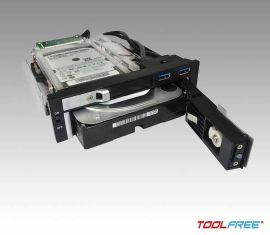 TOOLFREE MRA751P2.5+3.5寸硬盘盒