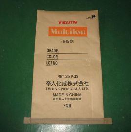 25KG防水防潮环保纸塑复合袋