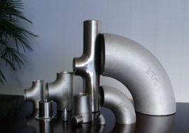 不锈钢制对焊管件