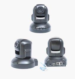 usb高清会议摄像头(海南浙江)教学录播摄像机