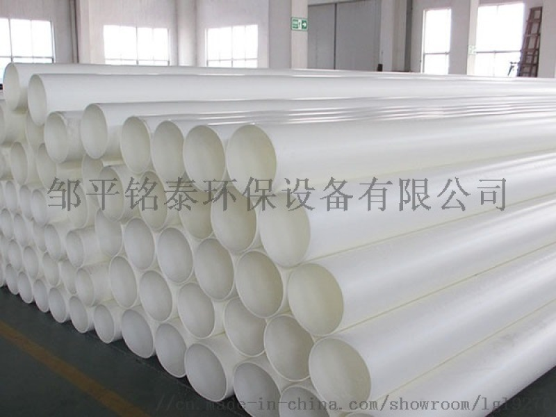 PVC塑料通风管道 耐高温PVC风管加工厂口径大