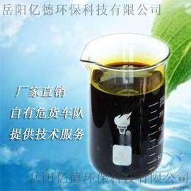 厂家直销 现货供应 **三氯化铁污水处理剂 液体三氯化铁不断货