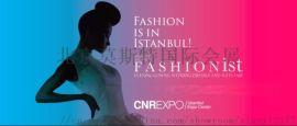 2020年土耳其伊斯坦布尔婚纱展