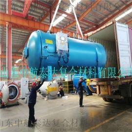 DN1540电加热 化罐出口国外  山东中航泰达 高品质 化罐制造专家
