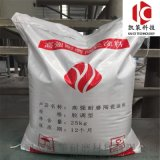 碳化硅防磨胶泥 受料斗用陶瓷耐磨料 防磨料