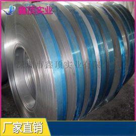 惠州3Cr13不锈钢带,4CR13不锈铁带,钢带