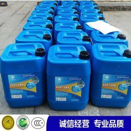 博莱特润滑油 空压机润滑油 **转子润滑液