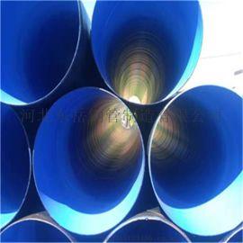 吉林排水用涂塑钢管煤矿用热浸塑钢管给水涂塑钢管