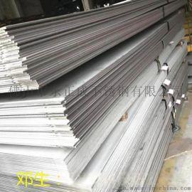 广东不锈钢冷轧板,304不锈钢冷轧板