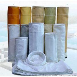 泊头市林达厂家直销除尘器布袋、耐高温布袋