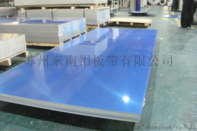 苏州厂家直销5083船用铝板2.0-6.0