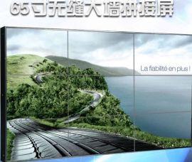 厂价爆款 65寸拼接屏液晶监视器 内置处理器 夏普超窄无缝高亮屏