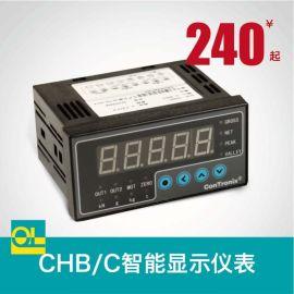 QL-CHB-C 智能显示控制仪表