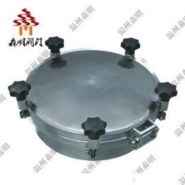 不锈钢圆形压力人孔(YAA型-B)