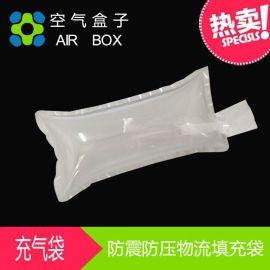 厂家直销 30*50cm PA+PE共挤填充类缓冲箱包撑 抗震防压填充袋