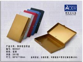 创意弹扣铝包装盒 便携型铝茶膏包装盒 新款铝玛咖盒