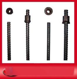 螺纹钢锚杆 ,等强螺纹钢锚杆 ,左旋螺纹钢锚杆