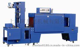 上海阿凡佬收缩机/上海ST6040Q+BSE5045A半自动袖口式封口收缩机