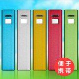 小米三星手机移动电源   便携口红充电宝 羊年创意宣传礼品定制可印公司LOGO