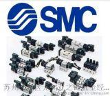 日本SMC氣缸CDQSKWB16-20D原裝正品 蘇州直銷