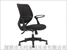 深圳天时办公家具职员椅 网布电脑椅
