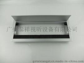 阻力静音缓冲线盒,全铝合金材质阻力线盒,闪银色300*128mm规格线盒,含阻力器家具过线盒,现代办公家具专用阻力线盒,**款阻力缓冲线盒,铝制毛刷过线盒