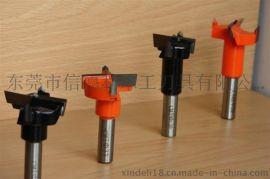CNC  刀具  信德利木工刀具  分体钻钻头