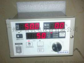 半自动卷材张力控制器KTC812