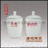 景德镇陶瓷杯子厂