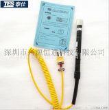 台湾泰仕TP-K03片状固体表面接触式热电偶探头