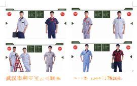 厂家直销江苏  河北制药厂 食品厂工作服 夏装短袖