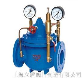 上海立盾阀门厂家直销自力式压差旁通阀
