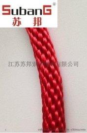 苏邦 3mm启动拉绳 尼龙绳 Nylon Rope