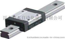 MR9MN/MR12MN-CPC直线导轨
