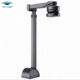 厂家直销良田S1000高速文件拍摄仪|办公扫描仪高像素高拍仪