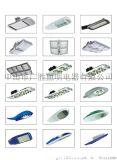 優質廣萬達牌LED鋁型材路燈gwd-LDT98W